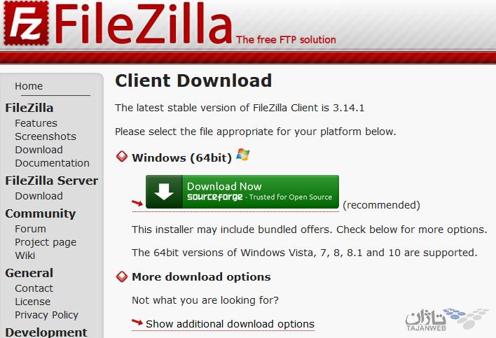 دانلود و نصب نرم افزار FileZilla