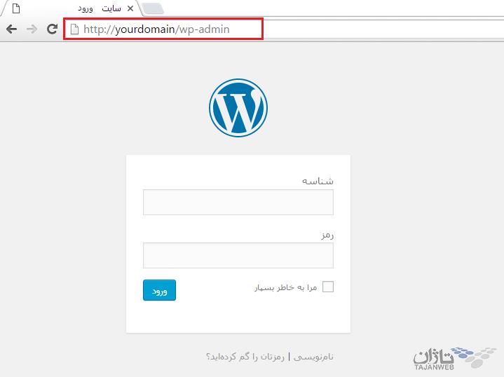 WP Admin Portal-01