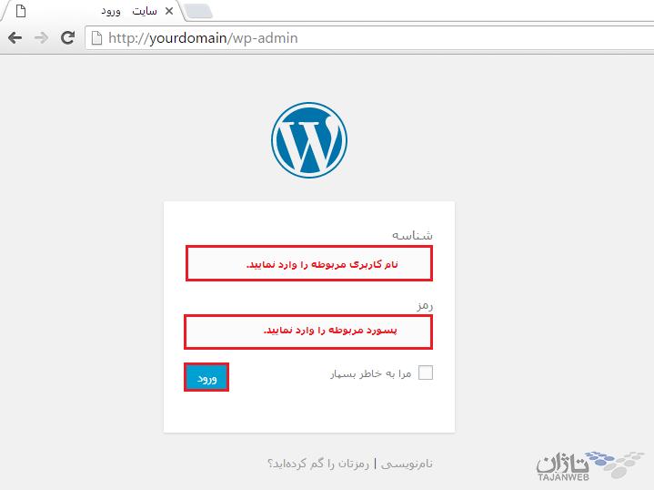 WP Admin Portal-02