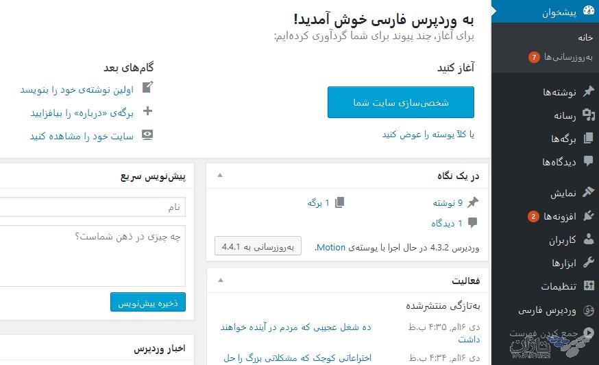 WP Admin Portal-03